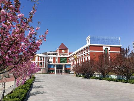 青岛国开第一中学