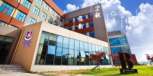青岛宏文学校